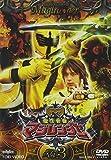 ��ˡ����ޥ���㡼 VOL.3 [DVD]