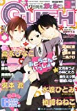 GUSH (ガッシュ) 2011年 03月号 [雑誌]
