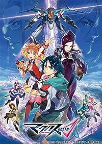 マクロスΔ 01 (特装限定版) [DVD]