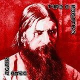Dead Again/Red Version Rerelease(CD plus DVD)