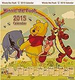 くまのプーさん 2015カレンダー