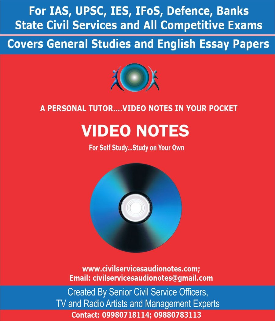 ias upsc civil services preliminary and main exams video notes ias upsc civil services preliminary and main exams video notes dvd in software