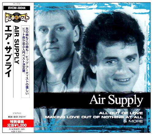 Air Supply - Air Supply Collection - Zortam Music