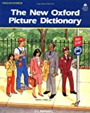 The New Oxford Picture Dictionary: English-Chinese