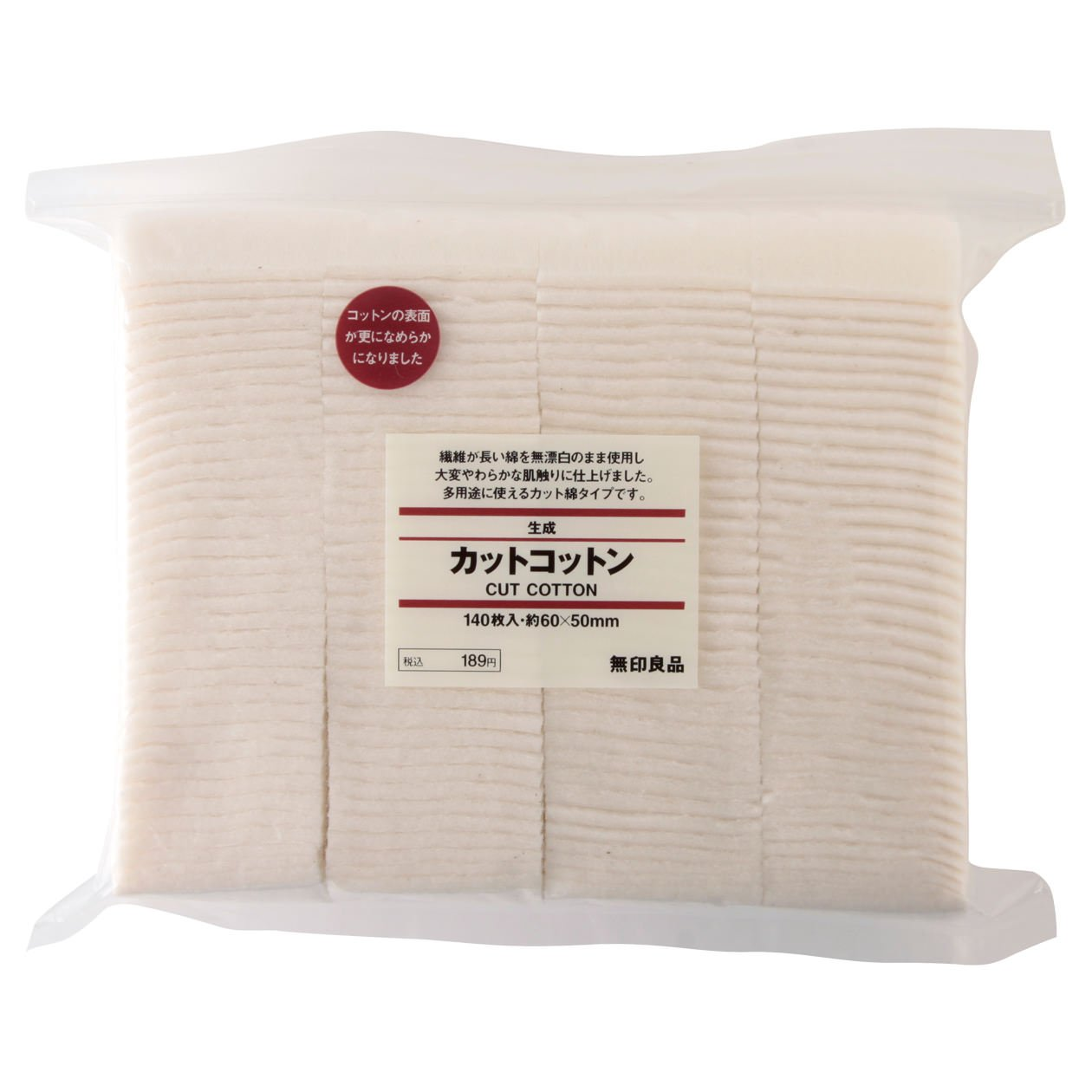 MUJI Makeup Facial Soft Cut Cotton Unbleached 60x50 mm 140pcs