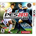 Pro Evolution Soccer  2013 - Nintendo 3DS Standard Edition