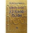 El estilo griego, I : K. P. Kaváfis, T. S. Eliot (El Estilo Griego, I/ the Greek Style) (Spanish Edition)