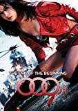 009/1: The End of the Beginning [Import]