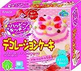 クラシエフーズ ハッピーキッチン デコレーションケーキ 40g×5個