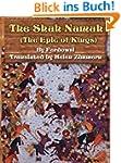 The Shah Namah: The Epic of Kings (En...