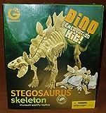Dinosaur skeleton excavation kit Stegosaurus specimen (japan import)