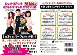 シェイプアップ ボクシング エクササイズ (<DVD>)