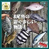 【Miracle Story by Fish&Fancy】化粧ポーチ 小物入れ ペンケース レディース&メンズ