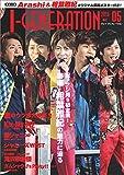 J-GENERATION (ジェイ・ジェネレーション) 2015年 5月号 [雑誌]