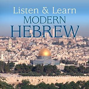 Listen & Learn Modern Hebrew Speech