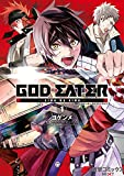 【感想】GOD EATER -side by side- 1巻