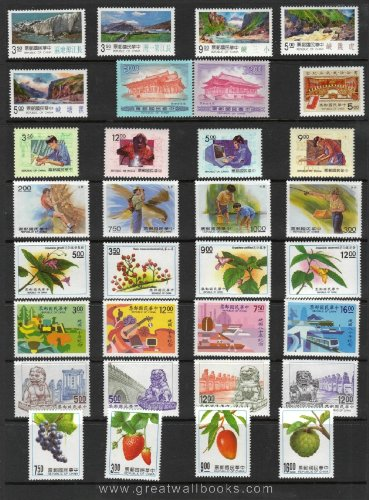 Taiwan Stamps : 1990 - 1994, collection package with 20 complete sets of Taiwan stamps (a total of 70 stamps) + 1 Booklet (Scott # 2843C) from 1990 - 1994 , All stamps MNH-F-VF (Free Shipping by Great Wall Bookstore)