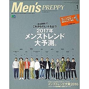 Men's PREPPY (メンズ プレッピー) 2017年 1月号