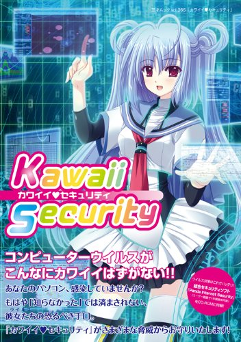 "Computer Virus can't be this cute! ""Kawaii Security"" personifies computer viruses as moe girls! Part1"