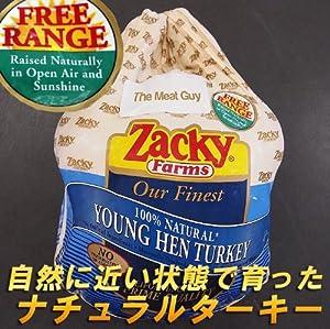 アメリカ産 七面鳥丸 8ポンド(3.6kg~) Zacky Farm (ローストターキー・丸焼き用)