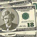 18 jumoristicheskih rasskazov. | Mark Twain