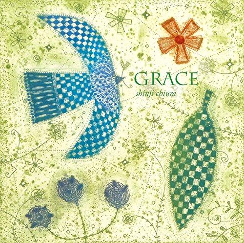 グレース GRACE (ソルフェジオ周波数で作られた胎教音楽)
