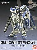 FW GUNDAM STANDart 2 HI-νガンダム メタリックver.