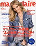 marie claire (マリ・クレール) 2009年 09月号 [雑誌]