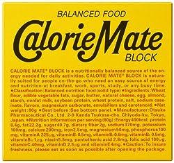 カロリーメイトブロック チーズ味 4本入×10個