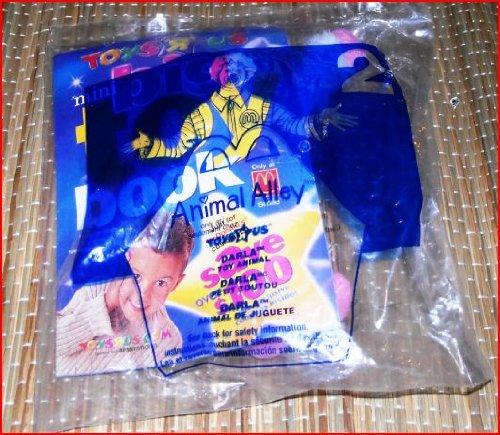 McDonalds Animal Alley #2 Darla 2001 - 1