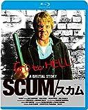 SCUM/スカム≪拷問エディション≫[Blu-ray/ブルーレイ]
