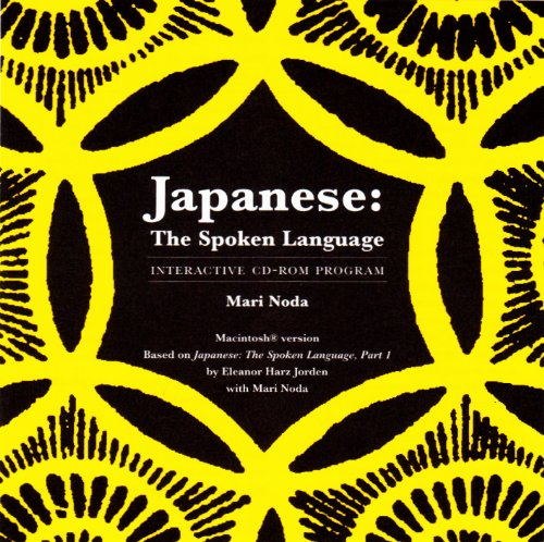 Japanese: The Spoken Language- Interactive CD-ROM Program, Macintosh Version (English and Japanese Edition)