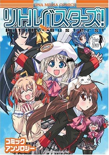 リトルバスターズ!コミックアンソロジー (IDコミックス DNAメディアコミックス) (IDコミックス DNAメディアコミックス)