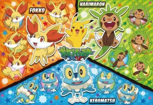 Socio-MC-40-941-Nio-de-Pokemon-pieza-del-rompecabezas-40-especificacin-XY-japn-importacin