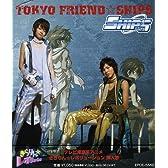 TOKYO FRIEND☆SHIPS