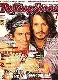 Rolling Stone日本版2007年07月号