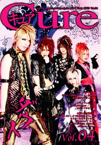 Japanesque Rock Collectionz Aid DVD「Cure」Vol.4
