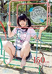 Petit Story6 発育途上あさみちゃんの4つのお話 土屋あさみ 【001_AMBI-046】 [DVD]