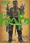 ドロヘドロ 第14巻 2010年01月29日発売