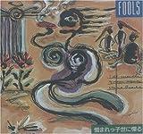 憎まれっ子世に憚る-2007 NEW MIX-(CD+DVD)