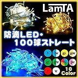 イルミネーション 防滴LEDライト100球ストレート (ゴールド)