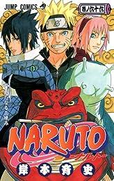 NARUTO―ナルト― 66 (ジャンプコミックス)