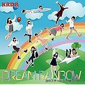 Dream Rainbow ~次のステージへ一緒に行こう!~