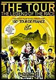 ツール・ド・フランス/栄光の100年 [DVD]