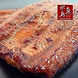 魚水島 炭火焼 鰻うなぎ蒲焼「土用丑の日・お中元ギフト」 メガサイズ 約450g×1尾