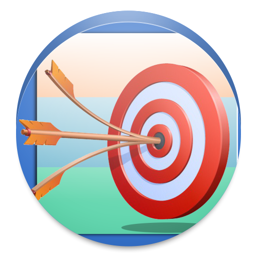 buy Archery NEW HD for sale