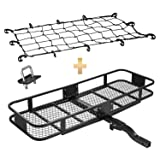 Mockins Hitch Mount Cargo Carrier | The Steel Cargo Basket is 60