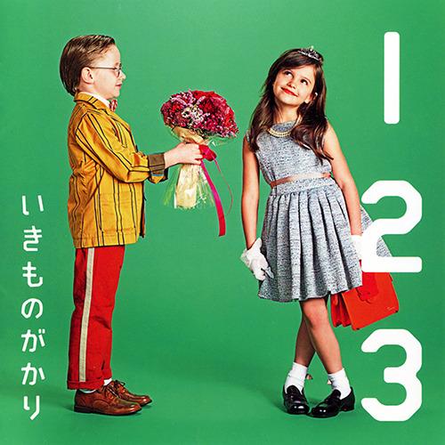 (TV-Variety)(720p) Ariyoshi AKB Kyowakoku 有吉AKB共和国 ep222 141117