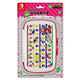 Nintendo Official Kawaii Nintendo Switch Hard Case -Splatoon 2 White-