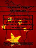 Communist Chinese Cyber Attacks, Cyber Espionage and Theft of American Technology @ CyberWar: Si Vis Pacem, Para Bellum